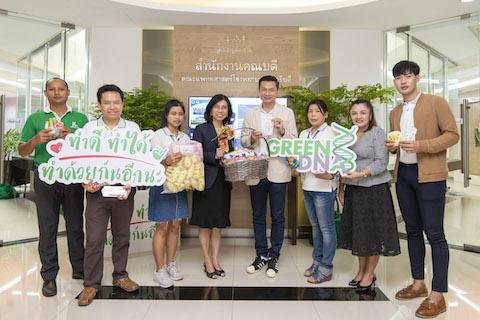 รับมอบ ช้างน้อย ร้อยใจจาก ธนาคารกสิกรไทยเพื่อผู้ป่วย