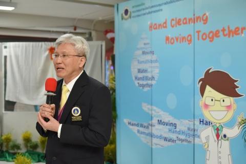 """งานป้องกันและควบคุมการติดเชื้อ คณะแพทยศาสตร์โรงพยาบาลรามาธิบดี มหาวิทยาลัยมหิดล ได้จัดโครงการ """"Hand Cleaning Moving Together"""" ประจำปี 2562"""