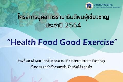 Health food Good Exersise