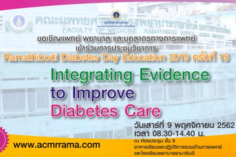 ขอเชิญเข้าร่วมประชุมวิชาการ Ramathibodi Diabetes Day Education 2019 ครั้งที่ 15