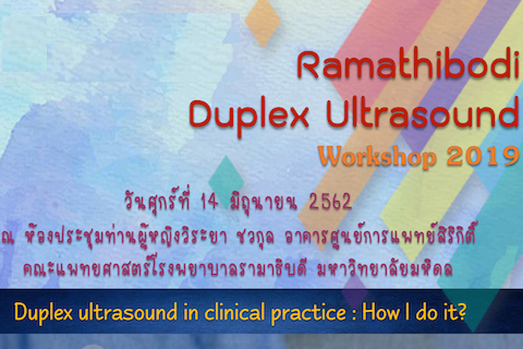 Ramathibodi Duplex Ultrasound Workshop 2019 (Duplex ultrasound in clinical practice: How I do it?)