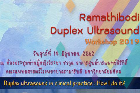 Ramathibodi Duplex Ultrasound Workshop 2019 (Duplex ultrasound in clinical practice: How I do it?)