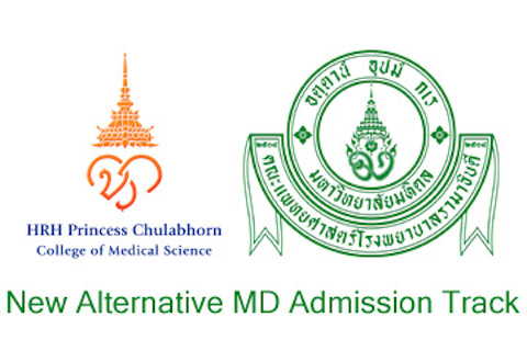 New Alternative PCCMS-Ramathibodi MD Admission Track