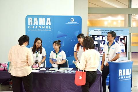 กิจกรรมประชาสัมพันธ์สถานีโทรทัศน์ RAMA CHANNEL และ LINE OFFICIAL RAMATHIBODI