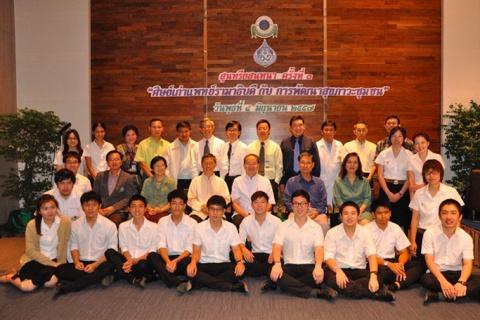 ภาพข่าวกิจกรรมสุนทรีย์สนทนา ครั้งที่ 3