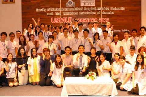 ระหว่างวันที่ 19 – 21 มกราคม 2558 ณ ห้องประชุม 910 A B C อาคารเรียนและปฏิบัติการรวมด้านการแพทย์และโรงเรียนพยาบาลรามาธิบดี คณะแพทยศาสตร์โรงพยาบาลรามาธิบดี