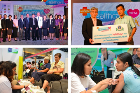 รพ.รามาธิบดี ให้บริการสาธารณสุขแก่ประชาชนในงานมติชน Health Care 2014