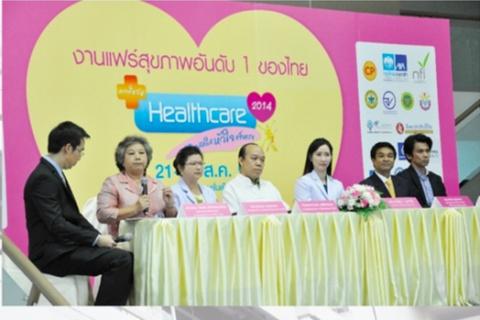 รพ.รามาฯ ร่วมงานแถลงข่าว งานมติชน healthcare 2014