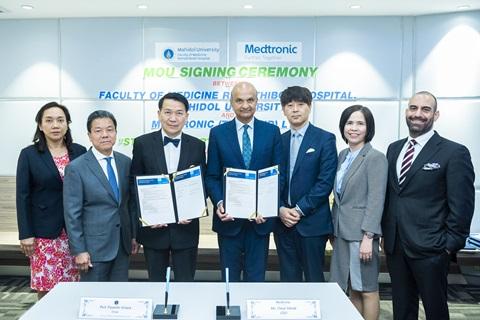 พิธีลงนามบันทึกข้อตกลงความร่วมมือ (MOU) เป็นพันธมิตรด้านกรอบกลยุทธ์ กับ บริษัท เมดโทรนิค (ประเทศไทย) จำกัด