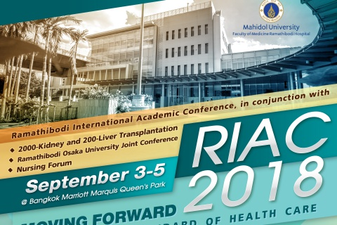 ประชุมวิชาการประจำปี 2561 Ramathibodi international Academic Conference (RIAC)2018