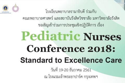 ขอเชิญเข้าร่วมการประชุมเชิงปฏิบัติการ เรื่อง Pediatric Nurses Conference 2018: Standard to Excellence Care