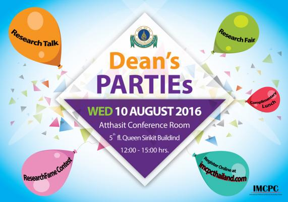 ขอเชิญชวนนักศึกษาแพทย์รามาธิบดีเข้าร่วมกิจกรรม Dean's PARTIEs