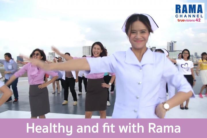 Rama Channel | T26 รณรงค์ให้ออกกำลังกายง่าย ๆ