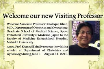 Welcome our new Visiting Professor