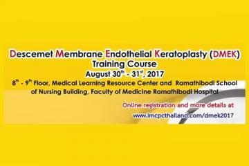 Descemet Membrane Endothelial Keratoplasty (DMEK) Training Course