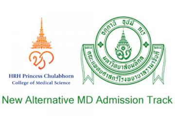 New Alternative PCCMS-Ramathibodi MD Admission Track