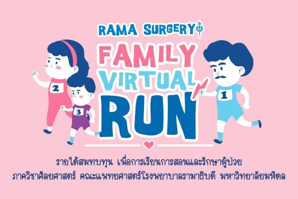 Rama Surgery Family Virtual Run