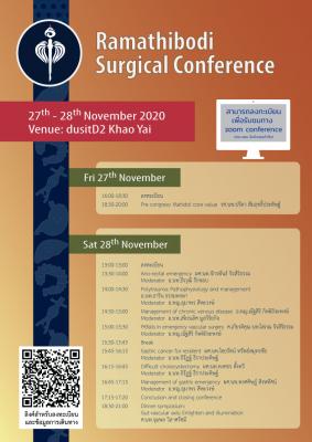 Ramathibodi Surgical Conference