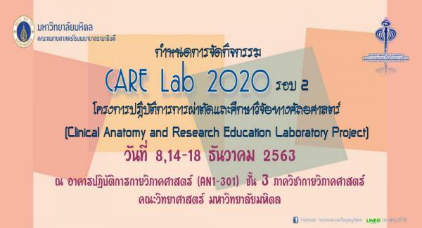 2rd CARE Lab 2020