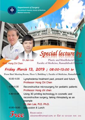 Special Lecture by Plastic Surgery